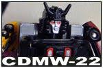 自動車兵団強化装備 CDMW-22