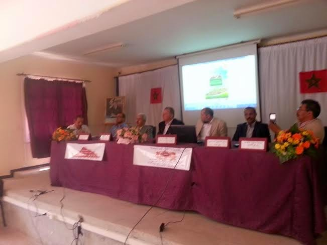تقرير اختتام فعاليات الدورة التكوينية الحادية عشرة للأقسام المشتركة بمراكش