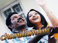 Free Chandamama MP3 Download, Free Chandamama Songs download, Chandamama Tamil Movie Songs, Chandamama Free MP3 download, download Chandamama Songs Free, download Chandamama MP3 Free, Chandamama Tamil Songs, Chandamama, Chandamama Mp3 Free