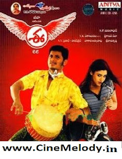 Ee Telugu Mp3 Songs Free  Download  2007