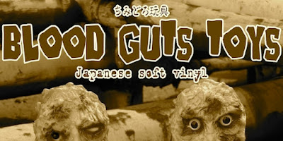 Blood guts toys