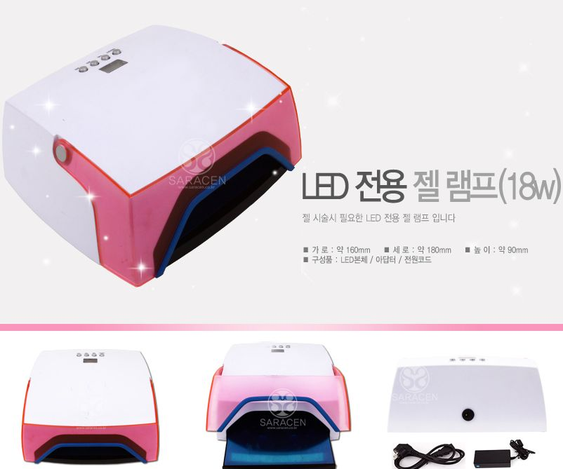 SARA NAIL: LED Gel Lamp, Led Lamp for Gel Nail, Led Nail Lamp