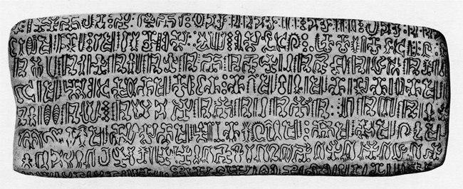 hieroglife rongo rongo