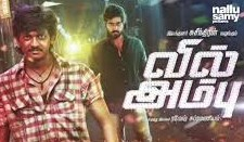 Vil ambu 2015 Tamil Movie