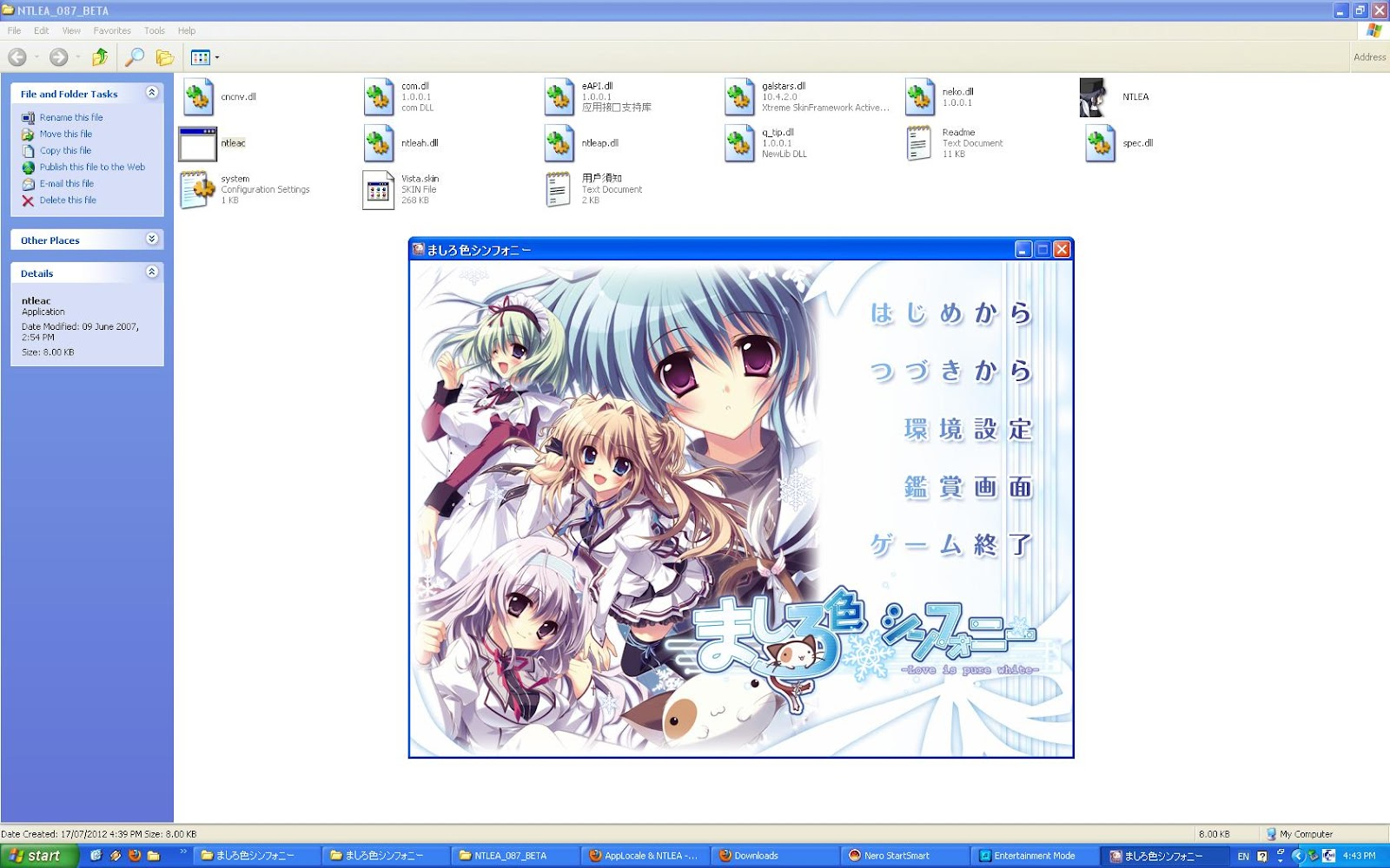 keygen install patch for mashiro iro symphony