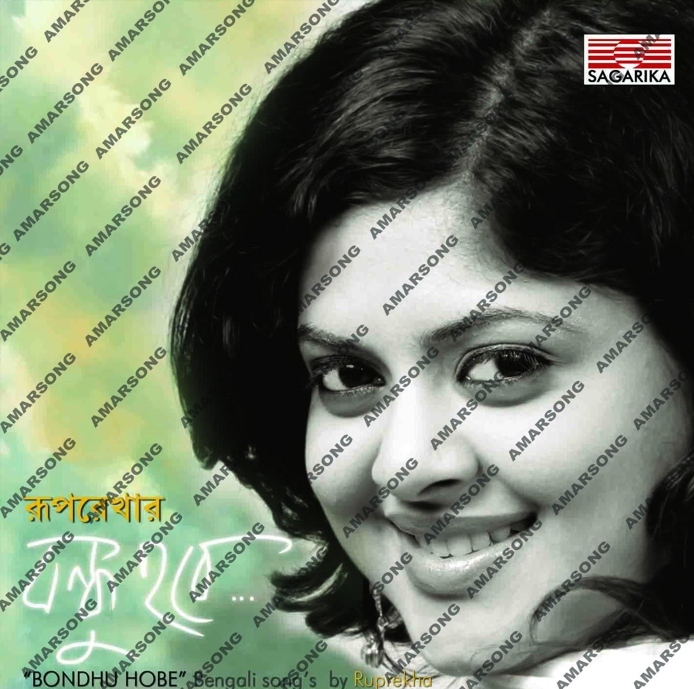 Bondhu Hobe - Ruprekha Banerjee Mp3 Download 128Kbps