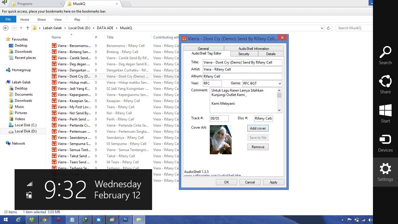 AudioShell v.1.35 Full Version comone | Blog Comone This ...