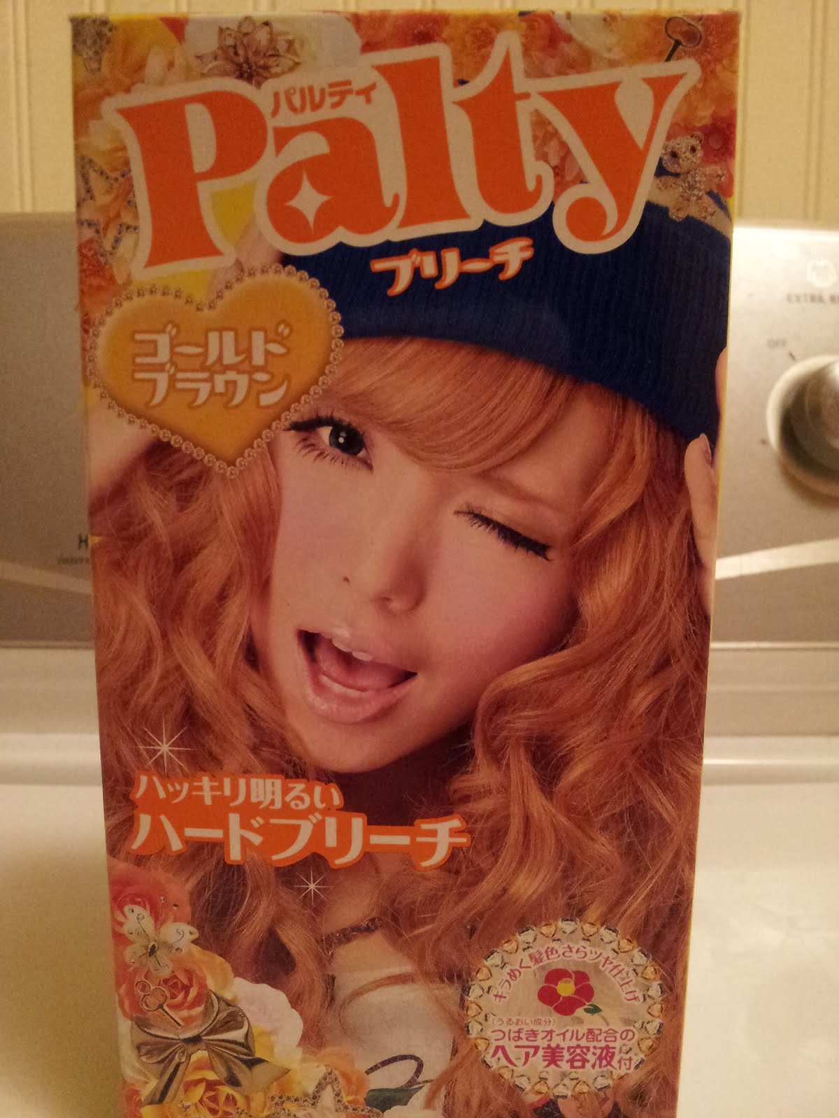 すごくかわいい Review Dariya Palty Hair Bleach Hard Gold Brown