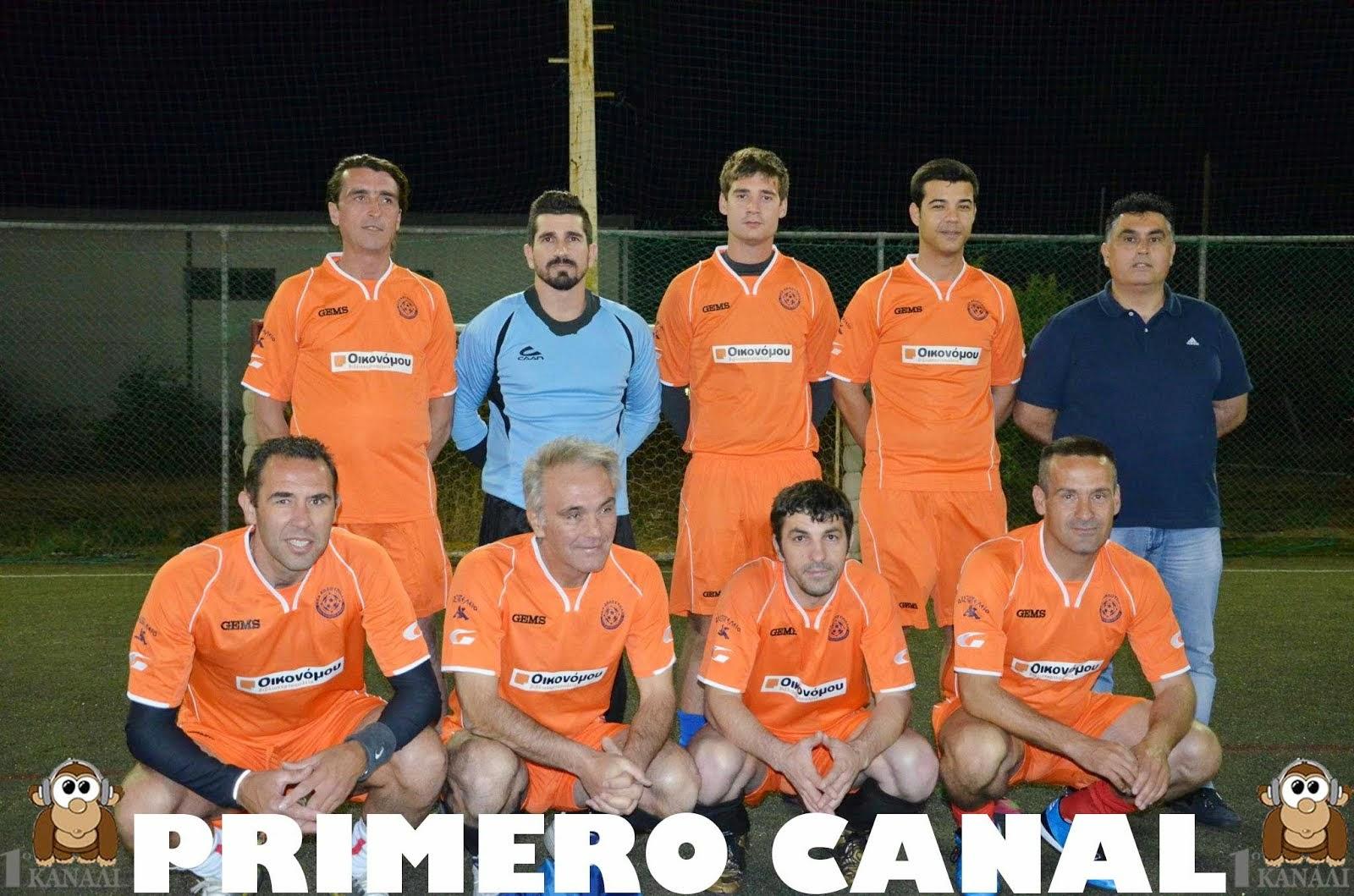 PRIMERO CANAL