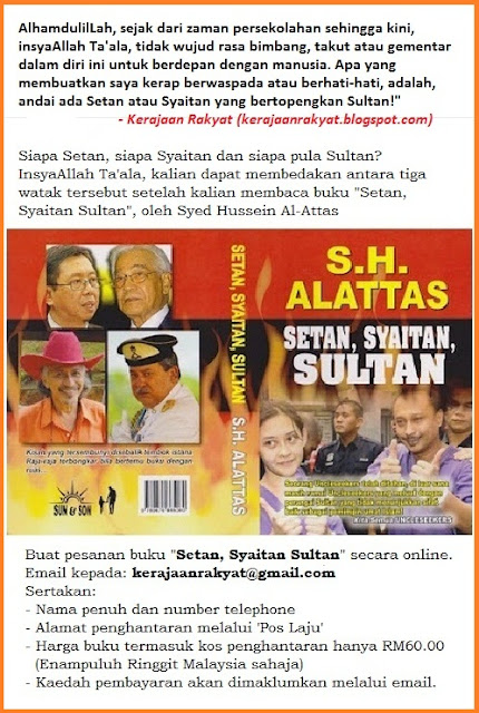 Siapa Setan, siapa Syaitan dan siapa pula Sultan?