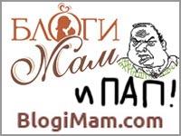 Сообщество Блоги Мам