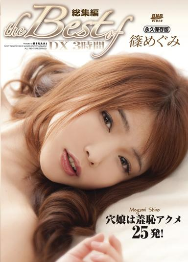 xem Phim sex hay nhất của Megumi Shino