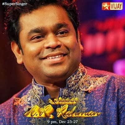 Airtel Super Singer 4, 27-12-2013, Vijay TV Show, 27th December 2013, Watch Online,Episode 231