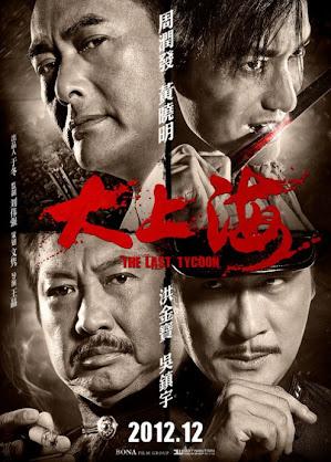The Last Tycoon Film