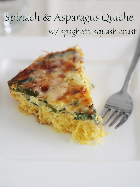 spaghetti squash crust quiche