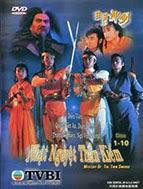 Phim Nhật Nguyệt Thần Kiếm 1
