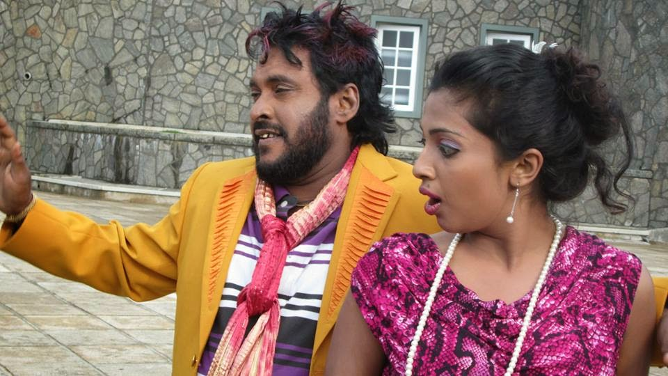 Lakshika Jayawardana movie