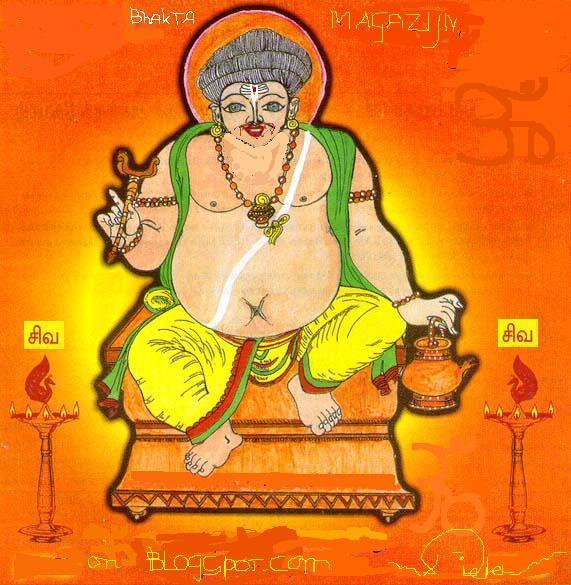 Klassieke tekening Indiase stijl