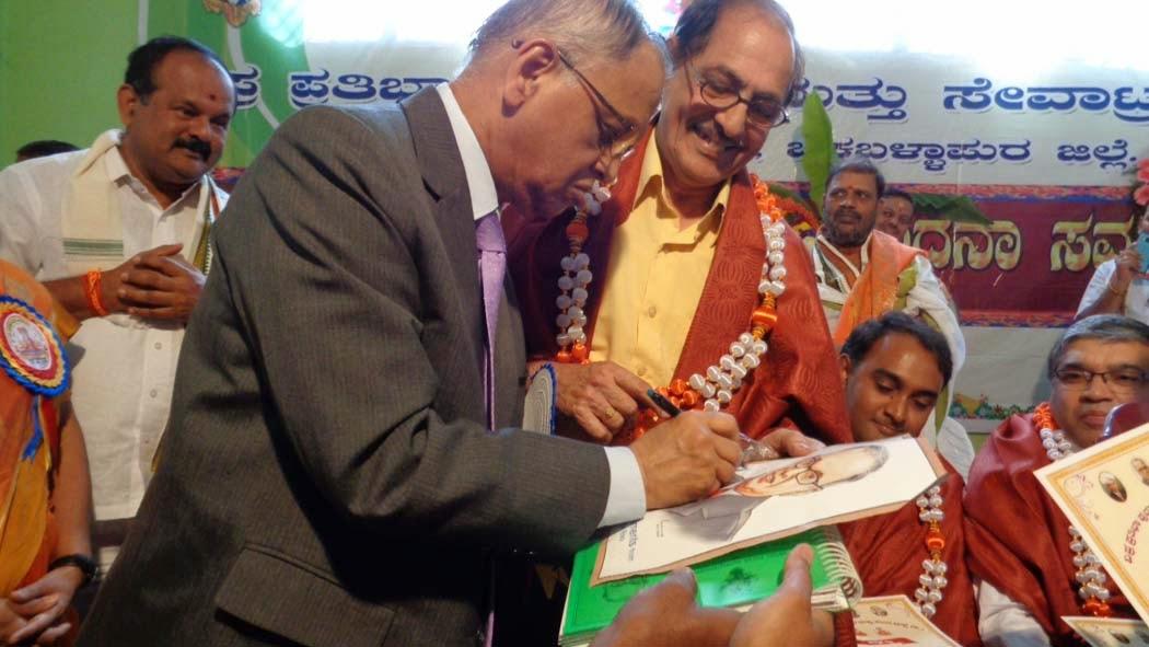 Vipra Pratibha puraskaara function at my Home Town Sidlaghatta - 23.11.2014