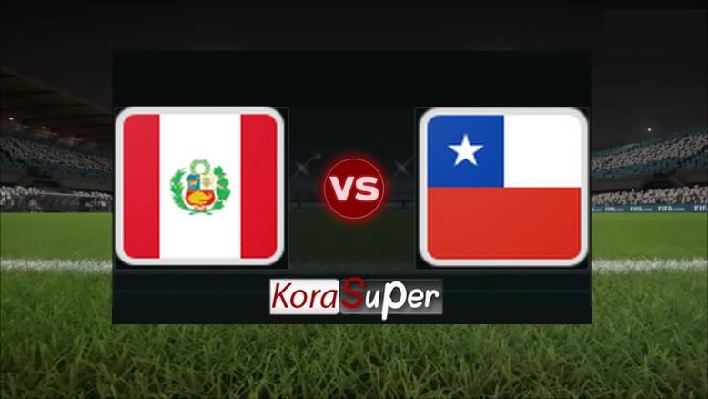 اليوم الخميس مشاهدة مباراة تشيلي وبيرو بث مباشر 04-07-2019