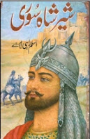Sher shah suri pdf Urdu book/novel