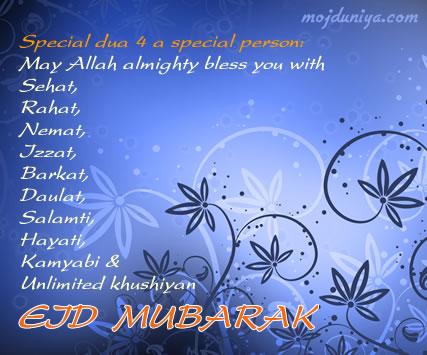 Wallpaper world eid mubarak wishes eid ul adhaazha mubarak muslim festival emotions greetings wishes m4hsunfo
