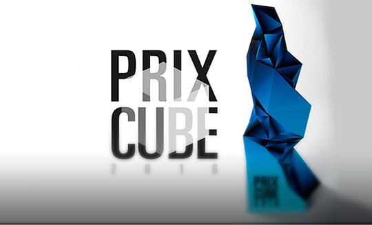 PRIX CUBE 2016. Premio de arte digital para artistas emergentes