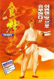 Vua Đầu Bếp - Vua Dau Bep 1996