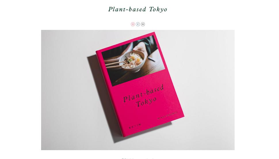 Plant based Tokyo