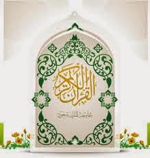 Mushaf Al Qur'an