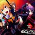 Anime Tokyo Ravens akan ditayangkan bulan Oktober