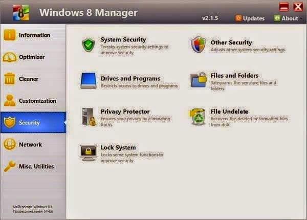 W8Manager-3