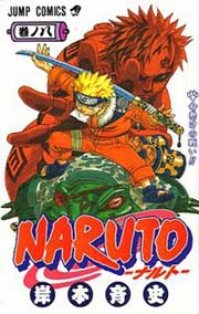 Ver Descargar Naruto Manga Tomo 08