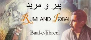 Peer-o-Mureed, Rumi and Iqbal, Peer Rumi, Mureed e Hindi, Maulana Rumi, Allama Iqbal, Dialogue, Baal e Jibreel