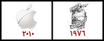 الشعارات القديمة لأشهر الماركات (بعضها كان غريبا لا تصدقه)