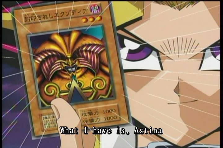 I presume that's Exodia's stripper name.