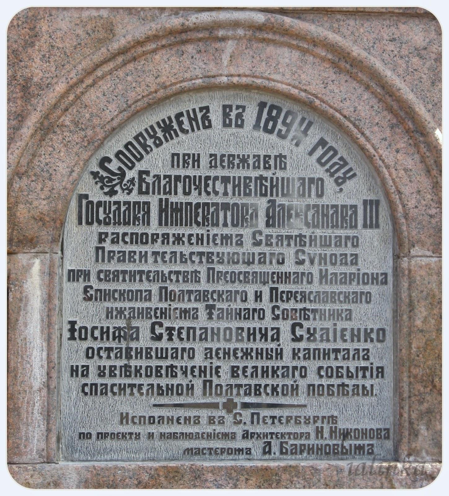 братская  могила  павшим  воинам