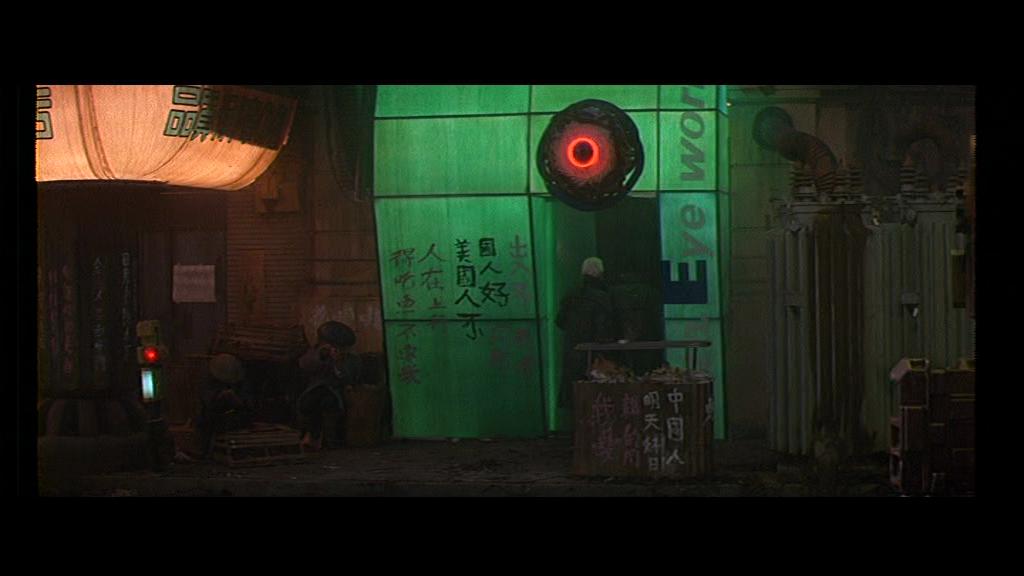Blade Runner 1982 film ridley scott harrison ford sci fi philip K dick los angeles eye works
