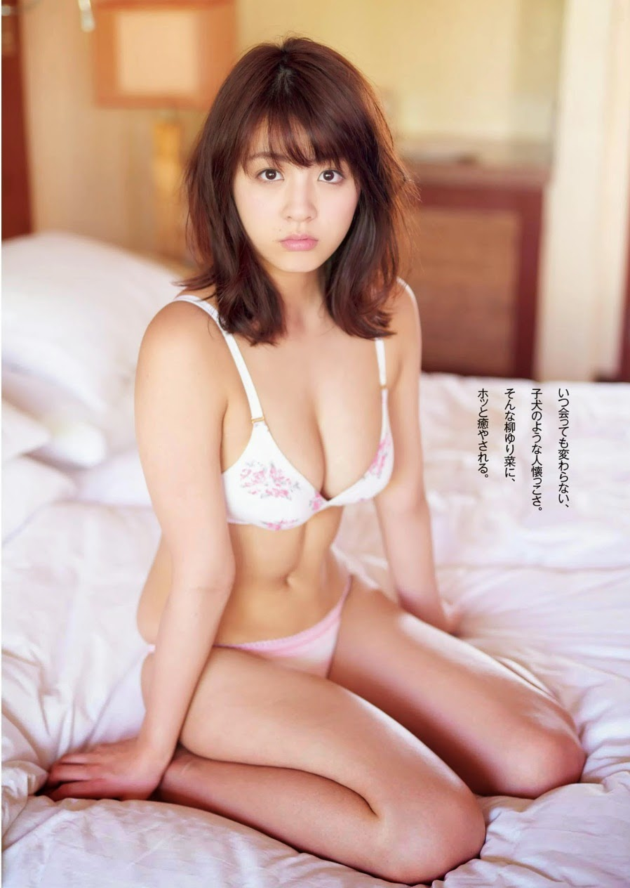 Yanagi Yurina 柳ゆり菜 Weekly Playboy March 2015 Pictures 8