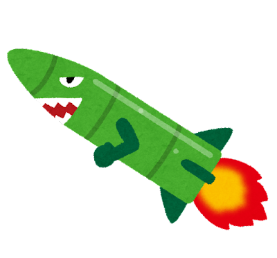 ミサイルのキャラクター