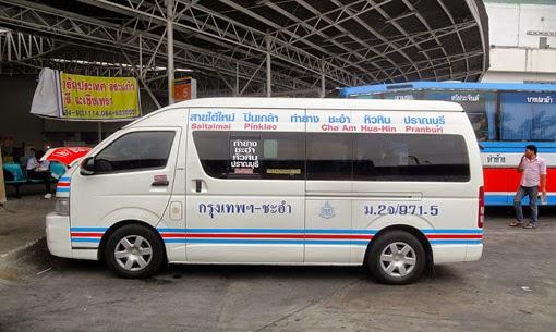 Small bus or van