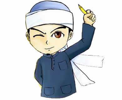 belajar islam blog jangan sampai dai kekurangan ide