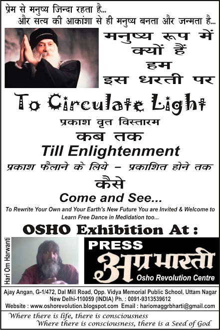 OSHO EXIHIBITION AT AGGRBHARTI OSHO REVOLUTION CENTRE IN NEW DELHI INDIA
