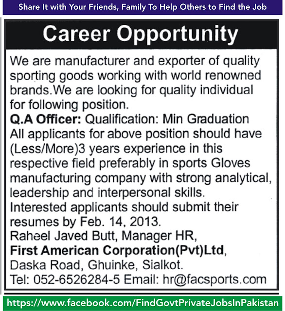 carrier opportunity in daily jang