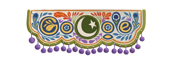 Happy Independence Day to All Pakistanis