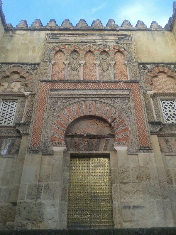 Puerta exterior de la Mezquita de Córdoba