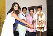 Sri Nilayam Movie trailer launch-thumbnail-2