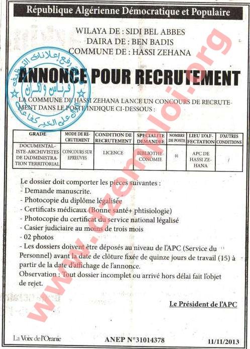 إعلان مسابقة توظيف في بلدية حاسي زهانة دائرة بن باديس ولاية سيدي بلعباس نوفمبر 2013 sidi+bel+abbes.JPG