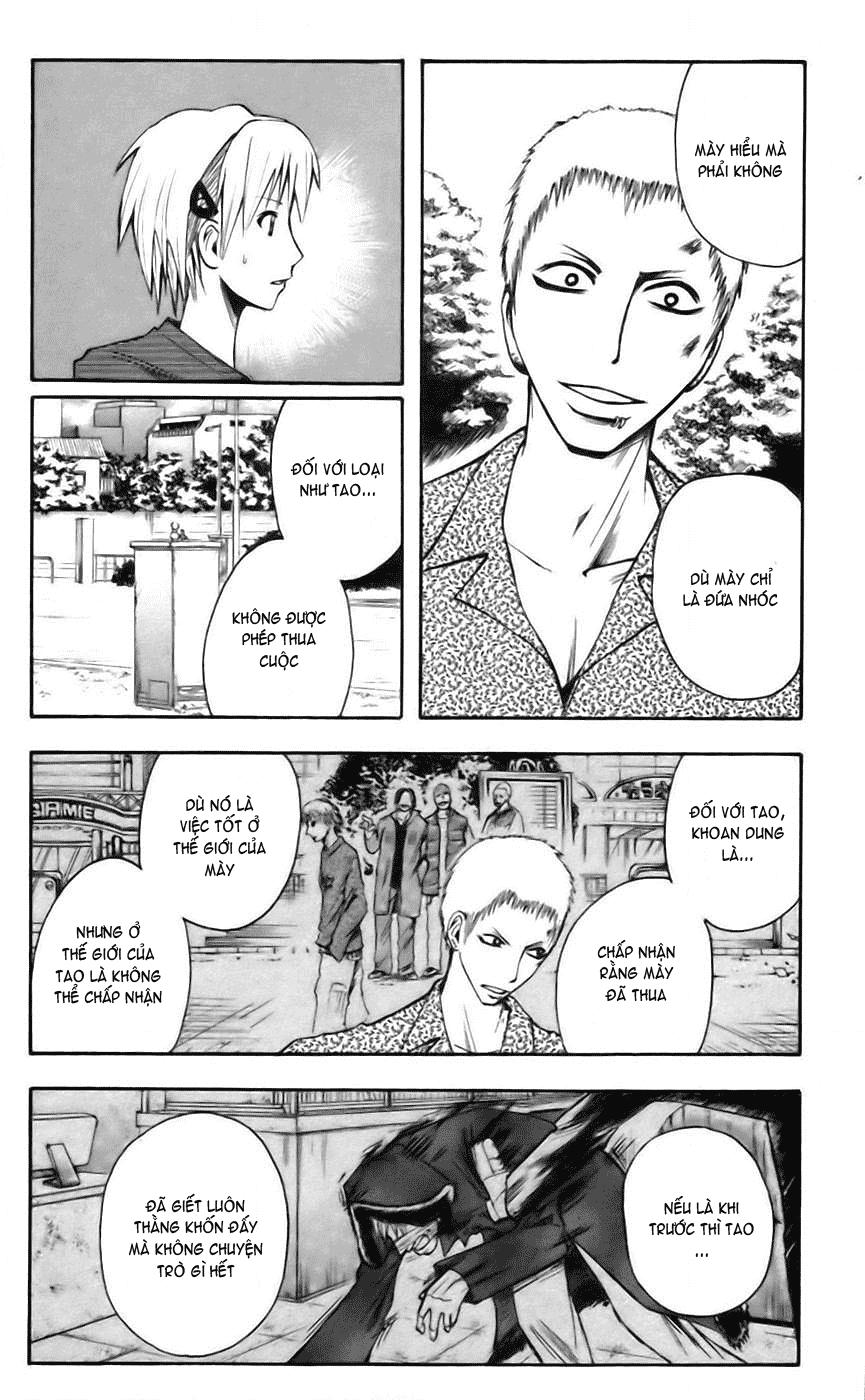 Majin Tantei Nougami Neuro chap 37 - Trang 16