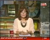 برنامج من القاهرة -- مع أمانى الخياط -- حلقة يوم الثلاثاء 9-9-2014